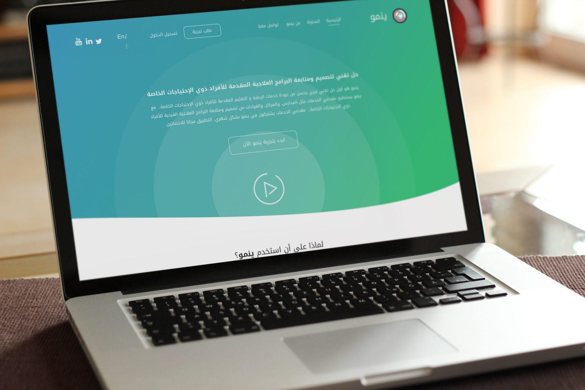 Ynmo - Special Education Management Platform - Landing Page